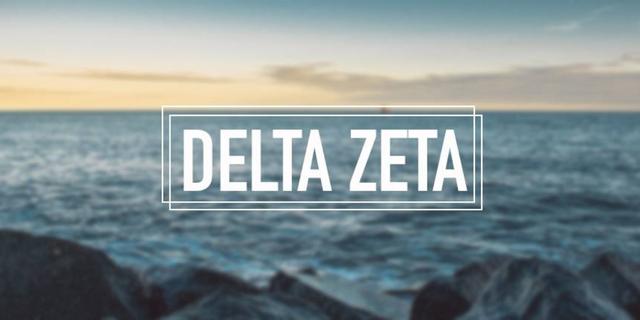 zeta silent waves
